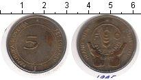 Изображение Монеты Словения 5 толаров 1995  XF ФАО