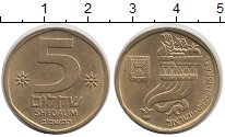 Изображение Мелочь Израиль 5 шекелей 0  XF