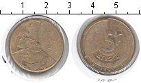 Изображение Монеты Бельгия 5 франков 1986  XF Бодуэн 1