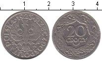 Изображение Монеты Польша 20 грош 1923 Медно-никель VF