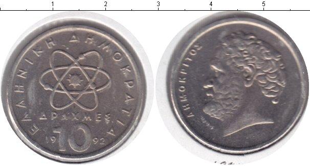 Картинка Монеты Греция 10 драхм Медно-никель 1992