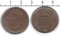 Изображение Монеты Люксембург 20 франков 1981  XF