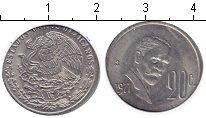 Изображение Монеты Мексика 20 сентаво 1977 Медно-никель UNC-