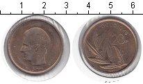 Изображение Монеты Бельгия 20 франков 1982 Медь XF
