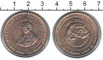 Изображение Монеты Таиланд 20 бат 1996 Медно-никель UNC- ФАО