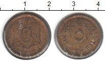 Изображение Монеты Египет 5 миллим 1972  XF