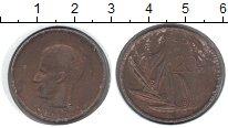 Изображение Монеты Бельгия 20 франков 1980  XF