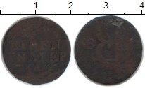 Изображение Монеты Пруссия 1/24 талера 0 Серебро  А