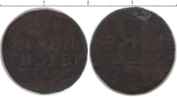 Картинка Монеты Пруссия 1/24 талера Серебро 0