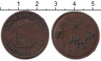 Изображение Монеты Юлих-Берг 1/2 стюбера 0 Медь