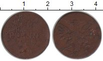 Изображение Монеты Франфуркт 1 пфенниг 0 Медь