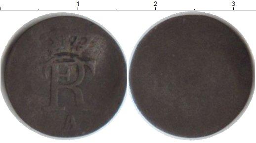 Картинка Монеты Пруссия 3 пфеннига Серебро 0
