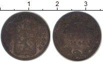 Изображение Монеты Германия Гессен-Дармштадт 3 крейцера 1843 Серебро