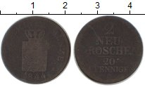 Изображение Монеты Саксония 20 пфеннигов 1844 Медь