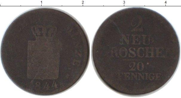 Картинка Монеты Саксония 20 пфеннигов Медь 1844
