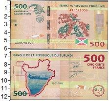 Изображение Боны Бурунди 500 франков 2015  UNC- Ветвь кофе.
