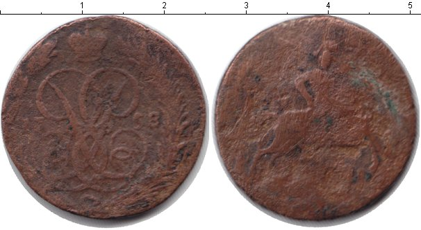 Картинка Монеты 1741 – 1761 Елизавета Петровна 2 копейки Медь 1758