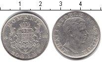 Изображение Монеты Румыния 200 лей 1942 Серебро XF Михай I
