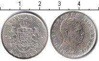 Изображение Монеты Румыния 200 лей 1942 Серебро XF