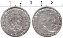 Изображение Монеты Третий Рейх 5 марок 1935 Серебро XF Е. Пауль фон Гинденб