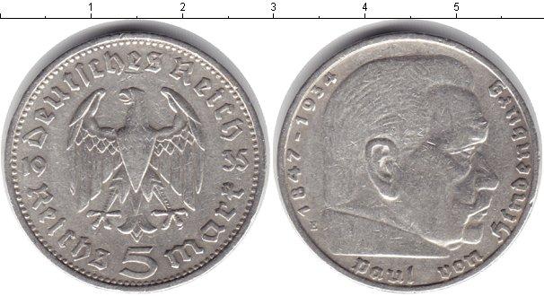 Картинка Монеты Третий Рейх 5 марок Серебро 1935