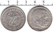 Изображение Монеты Третий Рейх 5 марок 1935 Серебро XF J. Пауль фон Гинденб