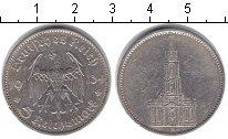 Изображение Монеты Третий Рейх 5 марок 1934 Серебро XF D. Церковь