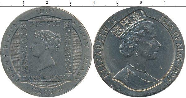 Набор монет Остров Мэн Почтовая марка Медно-никель 1990 UNC фото 2