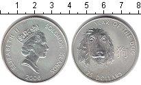 Изображение Монеты Соломоновы острова 25 долларов 2006 Серебро Proof- Елизавета II. Год со