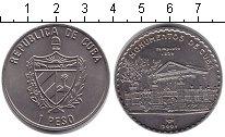 Изображение Монеты Куба 1 песо 2001 Медно-никель UNC- Здание