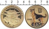 Изображение Монеты Северная Корея 20 вон 2006  Proof-
