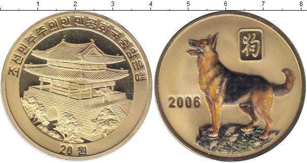 Картинка Монеты Северная Корея 20 вон  2006