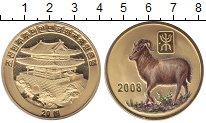 Изображение Монеты Северная Корея 20 вон 2008  Proof- Год козы