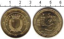 Изображение Монеты Мальта 5 евро 2014  UNC- 100 лет началу Перво
