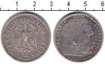 Изображение Монеты Третий Рейх 5 марок 1936 Серебро XF Пауль фон Гинденбург
