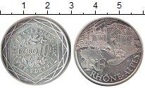 Изображение Монеты Франция 10 евро 2011 Серебро UNC- Регионы Франции. Аль