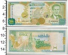 Изображение Боны Сирия 1.000 фунтов 1997  UNC- Портрет. Корабль, ко