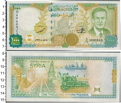 Картинка Боны Сирия 1.000 фунтов  1997