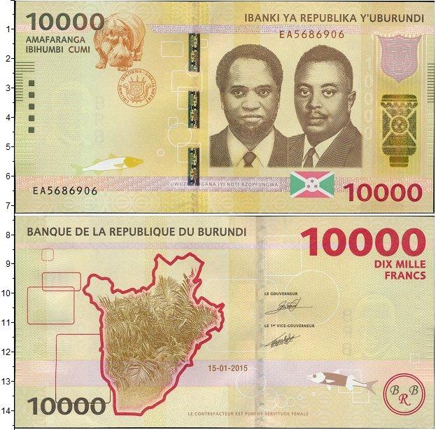 Картинка Боны Бурунди 10.000 франков  2015