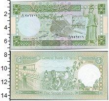 Изображение Боны Сирия 5 фунтов 1988  UNC-