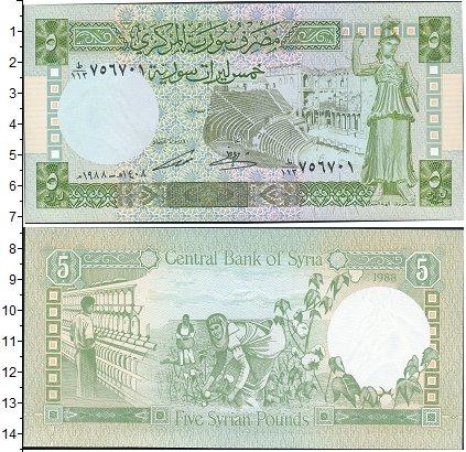 Картинка Боны Сирия 5 фунтов  1988