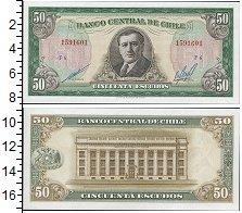 Изображение Банкноты Чили 50 сентаво 0  UNC-