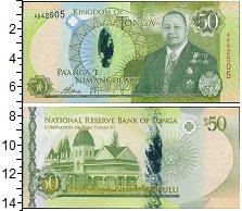Изображение Банкноты Тонга 50 панга 0  UNC-