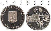 Изображение Мелочь Украина 5 гривен 2005 Медно-никель UNC Коростень