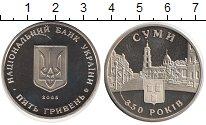 Изображение Мелочь Украина 5 гривен 2005 Медно-никель UNC