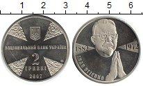 Изображение Монеты Україна 2 гривны 2007 Медно-никель UNC Иван Огиенко