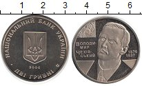 Изображение Монеты Украина 2 гривны 2006 Медно-никель UNC Владимир Чеховский