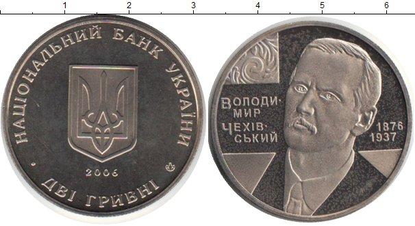 Картинка Монеты Україна 2 гривны Медно-никель 2006