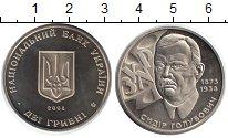 Изображение Монеты Україна 2 гривны 2008 Медно-никель UNC Сидор Голубович