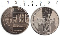 Изображение Монеты Украина 5 гривен 2010 Биметалл UNC- Киевский меридиан